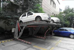 2015 New Style Two Post Lift Sharing Two Column Parking Lift Two Layer Car Parking Lift pictures & photos