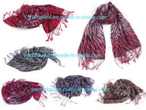 Wool Scarf (MKW-024C)