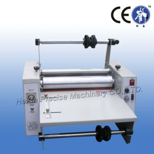 Hx-380f Hot and Cold Laminating Machine pictures & photos