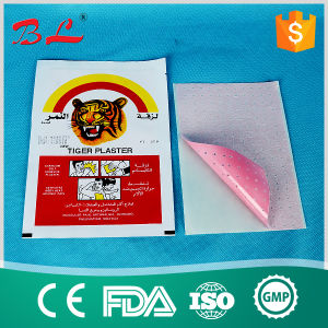 Capsicum Hot Pain Relief Plaster Chilly Chinese Balm Patches Size 12 X 18cm pictures & photos