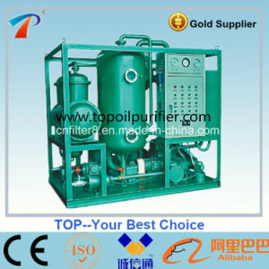 Low Cost Vacuum Turbine Oil Water Separator (TY Series) pictures & photos