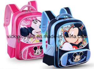 Primary Kindergarten Children School Student Bag Pack Backpack (CY1810) pictures & photos