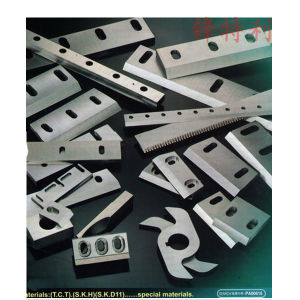 Crusher Blades Crusher Kinves Plasitc Crusher Baldes Knife for Crusher, Plastic Crusher Knife, Plastic Cutting Blades pictures & photos