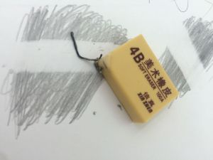 4b High Quality TPR Eraser pictures & photos