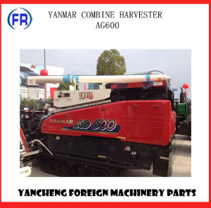 Yanmar Combine Harvester AG600 pictures & photos