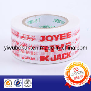 High Quality Color Printing OPP Adhesive Packing Tapes pictures & photos