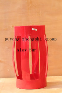 API 10d Oilwell Bow Rigid Casing Centralizer pictures & photos
