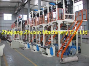 HDPE Film Blowing Machine (SJ-A Series) pictures & photos