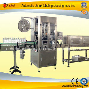 High Speed Automatic Sleeve Label Shrinker pictures & photos