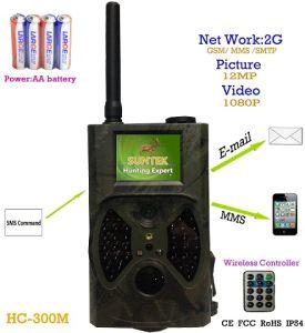 12MP Digital Trail Camera MMS GPRS SMS Command (HC300M)