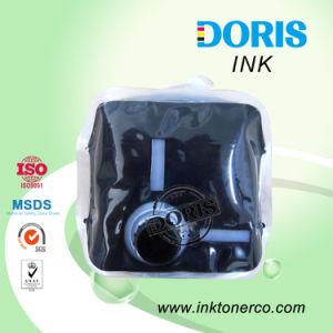 Ds14L/Du24L Duplicator Ink for Duplo Dp-U510/520/550/850/950/J450 pictures & photos
