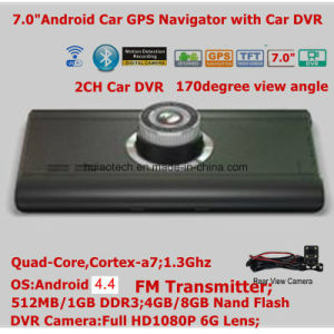 Slim 7.0inch Mobile Car Android Tablet PC with 2.0mega Car Black Box, Full 1080P Car DVR, GPS Navigation,FM Transmitter; Parking Camera,2CH Digital Recorder DVR pictures & photos