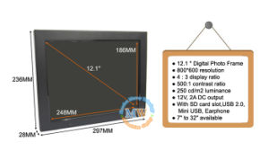 "4: 3 Resolution 800*600 Square12"" Battery Operated Digital Picture Frame (MW-1207DPF) pictures & photos"