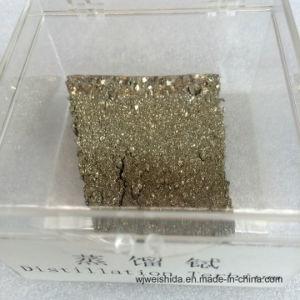 Terbium Metal Tb for Terbium-Based Magneto-Optical Materials pictures & photos