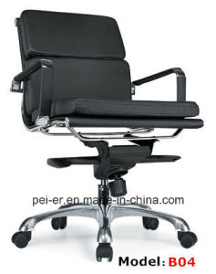Home Furniture Office Leisure Leather Arm Eames Chair (PE-B103) pictures & photos