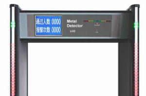 Walk-Through Metal Detector (WT-C)