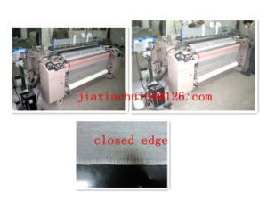 economic Type Jlh740 Medical Gauze Making Machinery Air Jet Looms pictures & photos