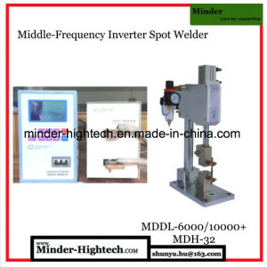 Finger Protected MID Frequency Spot Welding Machine pictures & photos