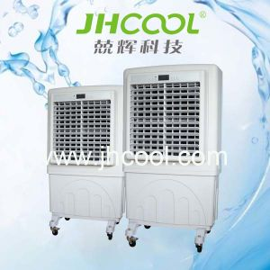 3 Speed Adjustable Portable Evaporative Air Cooler pictures & photos