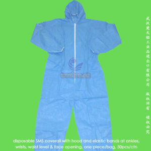 Disposable SMS Protective Coverall pictures & photos