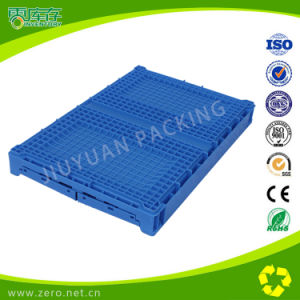 650*435*260mm Collapsible/Foldable Plastic Crate pictures & photos