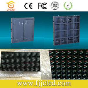 High Brightness Waterproof P8 LED Advertising Video Screen pictures & photos
