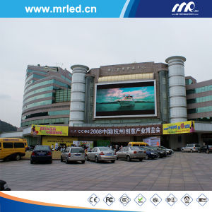 P10mm Outdoor Full Color LED Display Screen pictures & photos