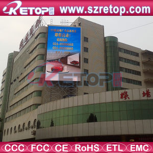 16mm Outdoor LED Display pictures & photos
