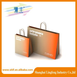 Top Quality Custom Kraft Paper Bag with Handle