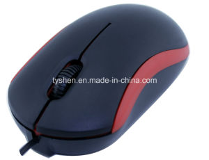 Computer Mouse with USB Port Mini Size pictures & photos