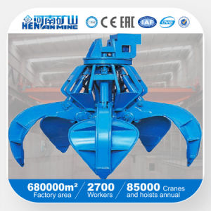 Kuangshan Electric Hydraulic Grab Crane for Lifting Bulk Material pictures & photos