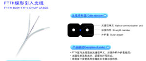 FTTH 2 Core Duplex Indoor Fiber Cable by Cable Manufacturer pictures & photos