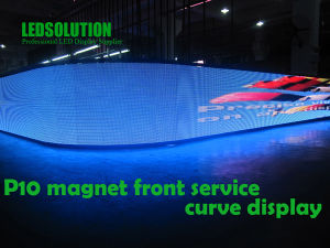 Front Access/Service LED Display/Screen (LS-I-P10-MF) pictures & photos