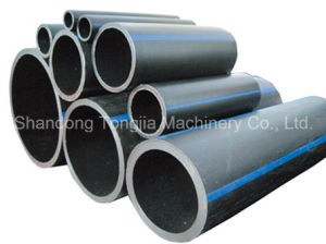 HDPE Supply Pipe Production Line pictures & photos
