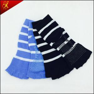 Brand Socks Toeless Exercise Socks