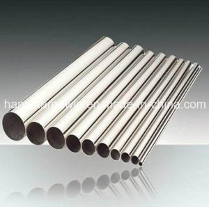 Good Quality Stainless Steel Pipe/Steel Tube pictures & photos