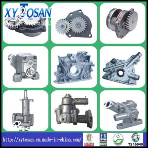 Oil Pump for Mitsubishi 4D56/ Nissan/ Chevrolet/ Mazda/ Subaru pictures & photos