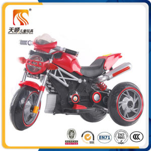 2015 Hot Selling 6V Electric Kids Ride on Motorcycle Car pictures & photos