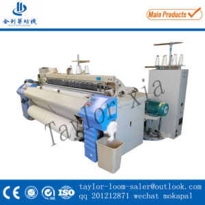 550rpm High Speed Air Jet Loom to Weave Cotton Gauze pictures & photos