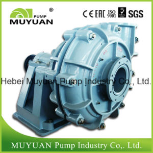 High Efficiency High Duty Mineral Processing Slurry Pump pictures & photos
