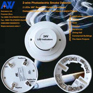 24V LED Relay-Type Fire Alarm Smoke Detectors pictures & photos