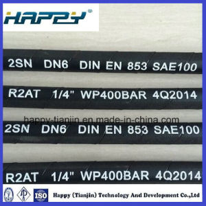 Steel Wire Braided Hydraulic Hose SAE100/DIN En 853 R2 pictures & photos