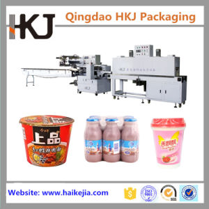 Automatic Shrink Packaging Machine for Vegetables, Fruits, Instant Noodles pictures & photos