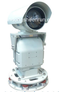 2.4km Human Infrared Thermal Imaging Camera (SHR-TIR104R) pictures & photos