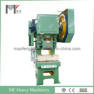 Deep Throat Power Press (J21S-40)