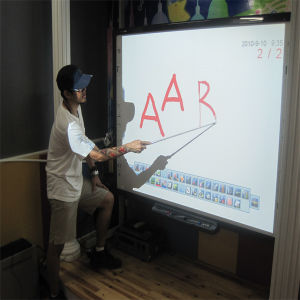 China Portable Interactive Whiteboard, Can Be Customized pictures & photos