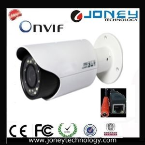 CCTV IP Camera 960p 1.3 Mega Pixels IR Bullet Camera (JYR-5771IPC-1.3MP) pictures & photos