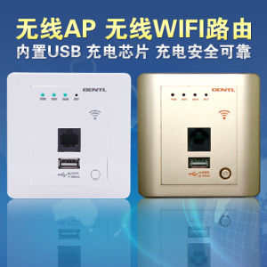 High Speed 150Mbps in Wall Wireless Router with USB for Hotel Rooms, Hotel WiFi Ap, Embedded Metope Wireless Router pictures & photos