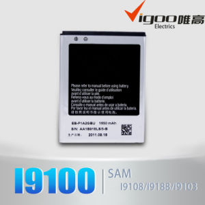 High Quality Battery for Samsung I9100 pictures & photos