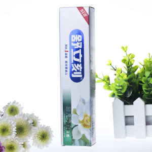 Customized Toothpaste Printed Box with Your Own Logo pictures & photos